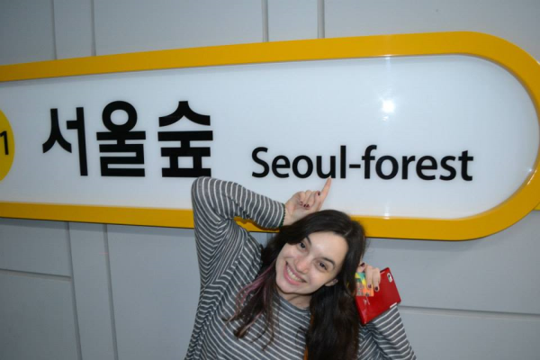 #seoul #seoulforest #nature #park