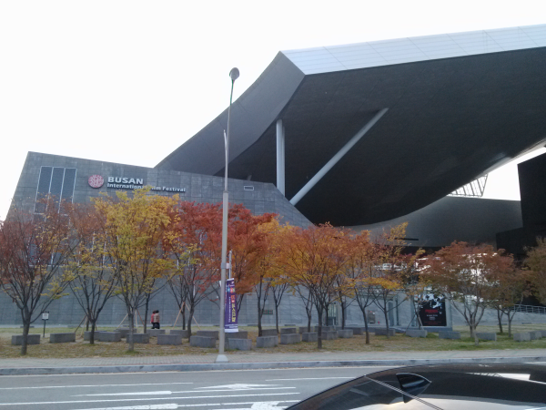 #movies #busancinemacenter #weekend #korea #busan