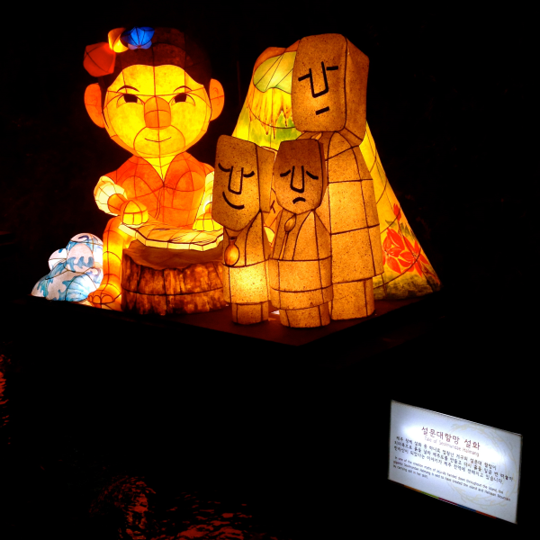 seoul lantern festival 2013 korea