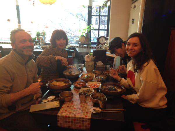 #family #visit #korea #seoul