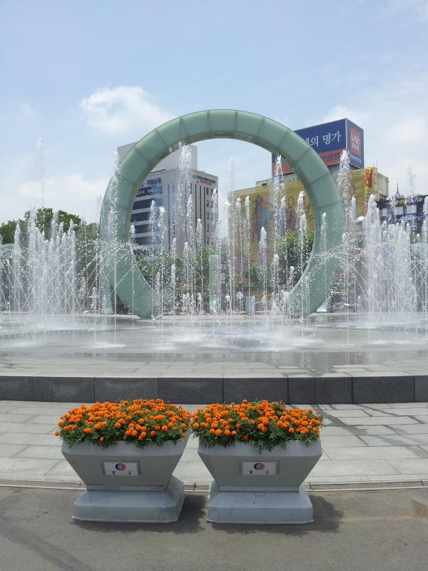 Outside Busan Station