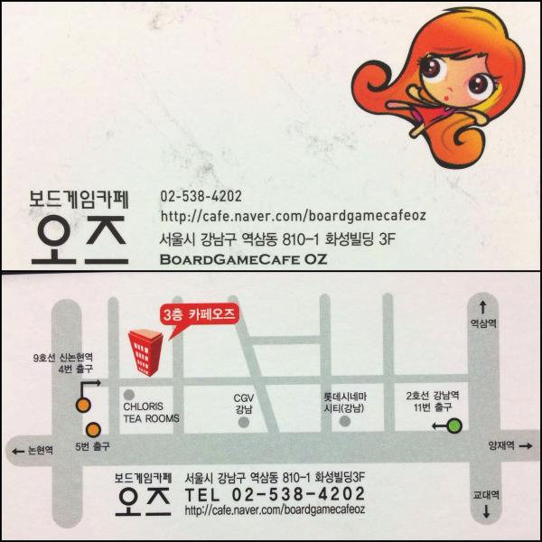 korea board game cafe gangnam seoul