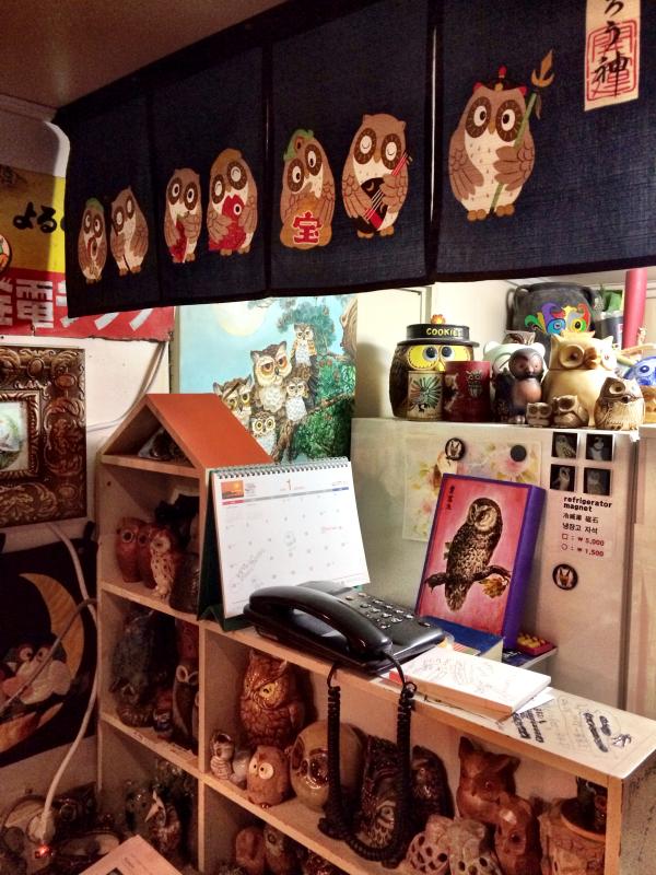 seoul samcheongdong owl museum cafe