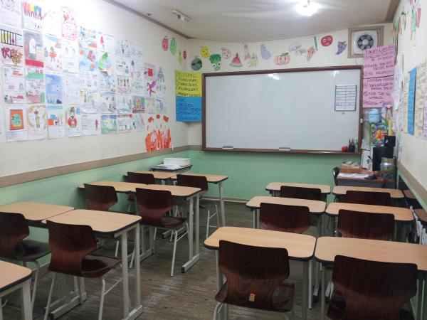 A classroom!