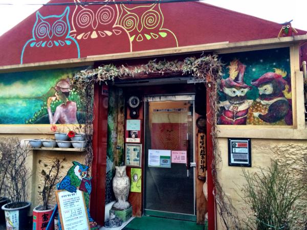 seoul samcheongdong owl cafe museum