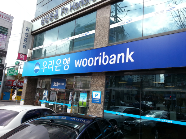 teach and travel, teach aclipse, chung dahm, banking in korea, openeing a bank account, bank accounts