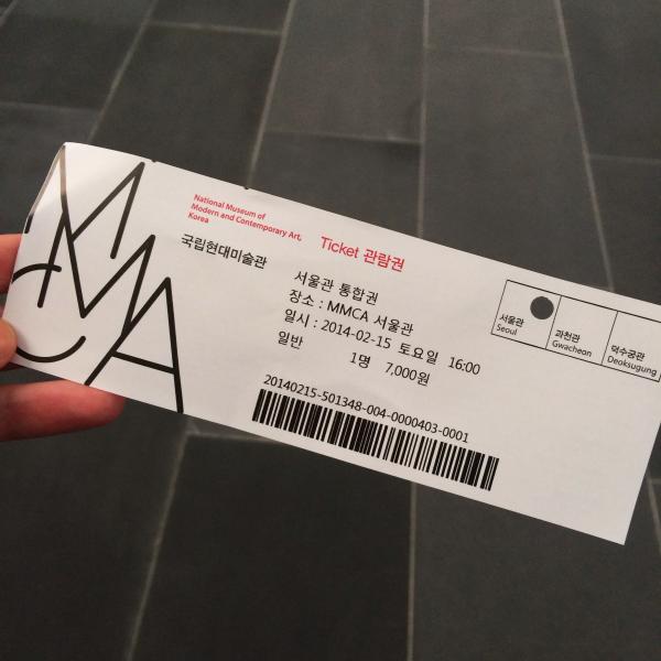 mmca seoul museum of modern and contemporary art