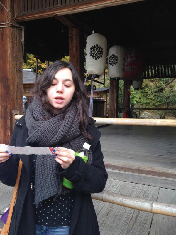 #kyoto #fortune #shrine
