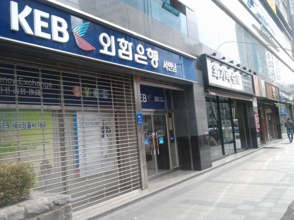 #GMAT #korea #test