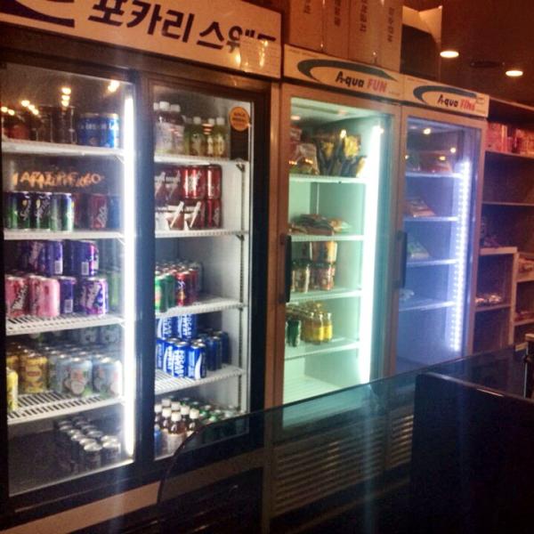 pc bang pc room korea