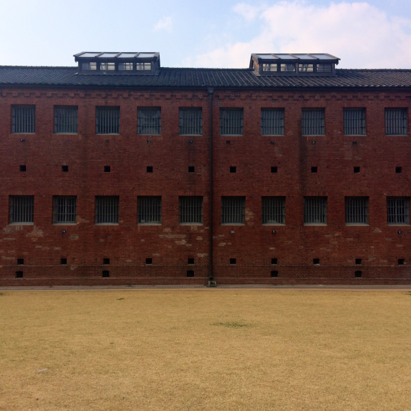 seodaemun prison seoul korea
