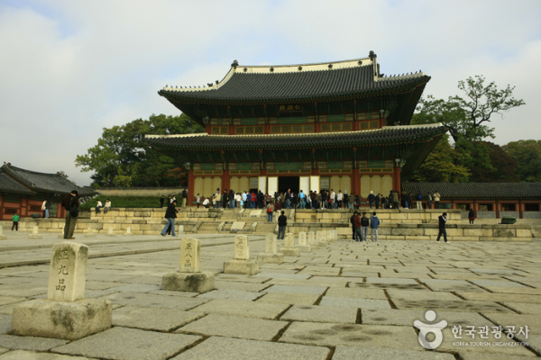 Biwon Secret Garden