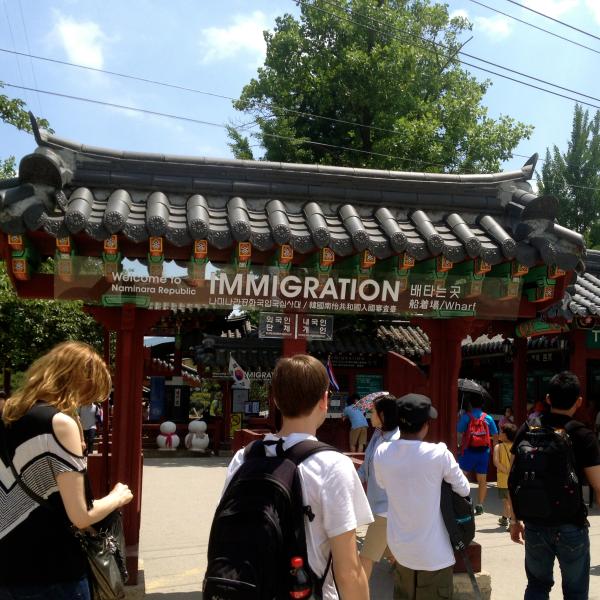nami immigration, namiseom, south korea, korea, nami island