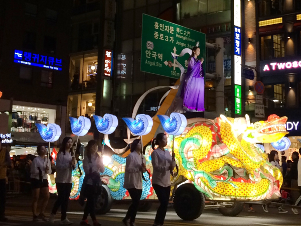 buddha's birthday lotus lantern parade seoul korea