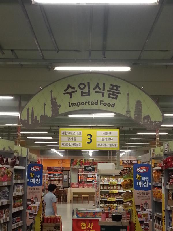 teach and travel korea, teach english in south korea, teach aclipse