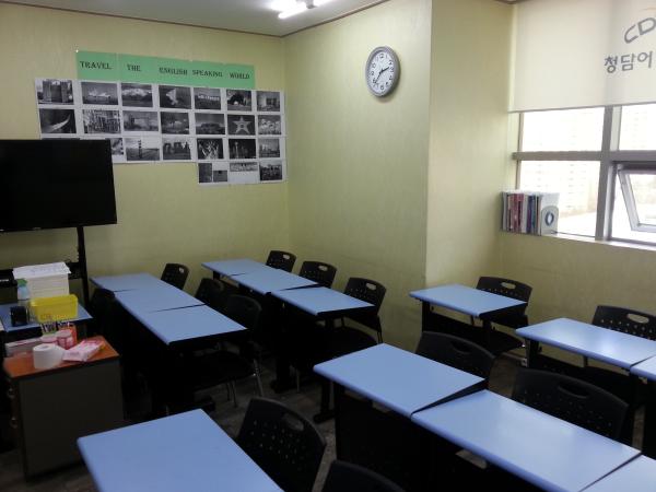 Teaching English for ChungDahm Learning in Korea
