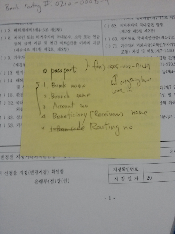 #leavingKorea #easy #tasks
