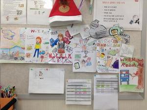 teaching at ChungDahm
