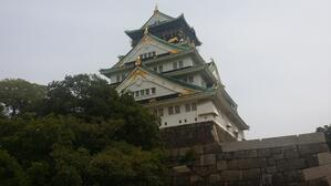Visit Osaka Castle while teaching in Korea
