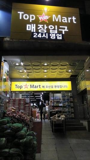 grocery shopping in Busan