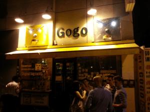 Gogo in Daegu