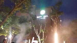 Enjoying the night at Daemyung Resort