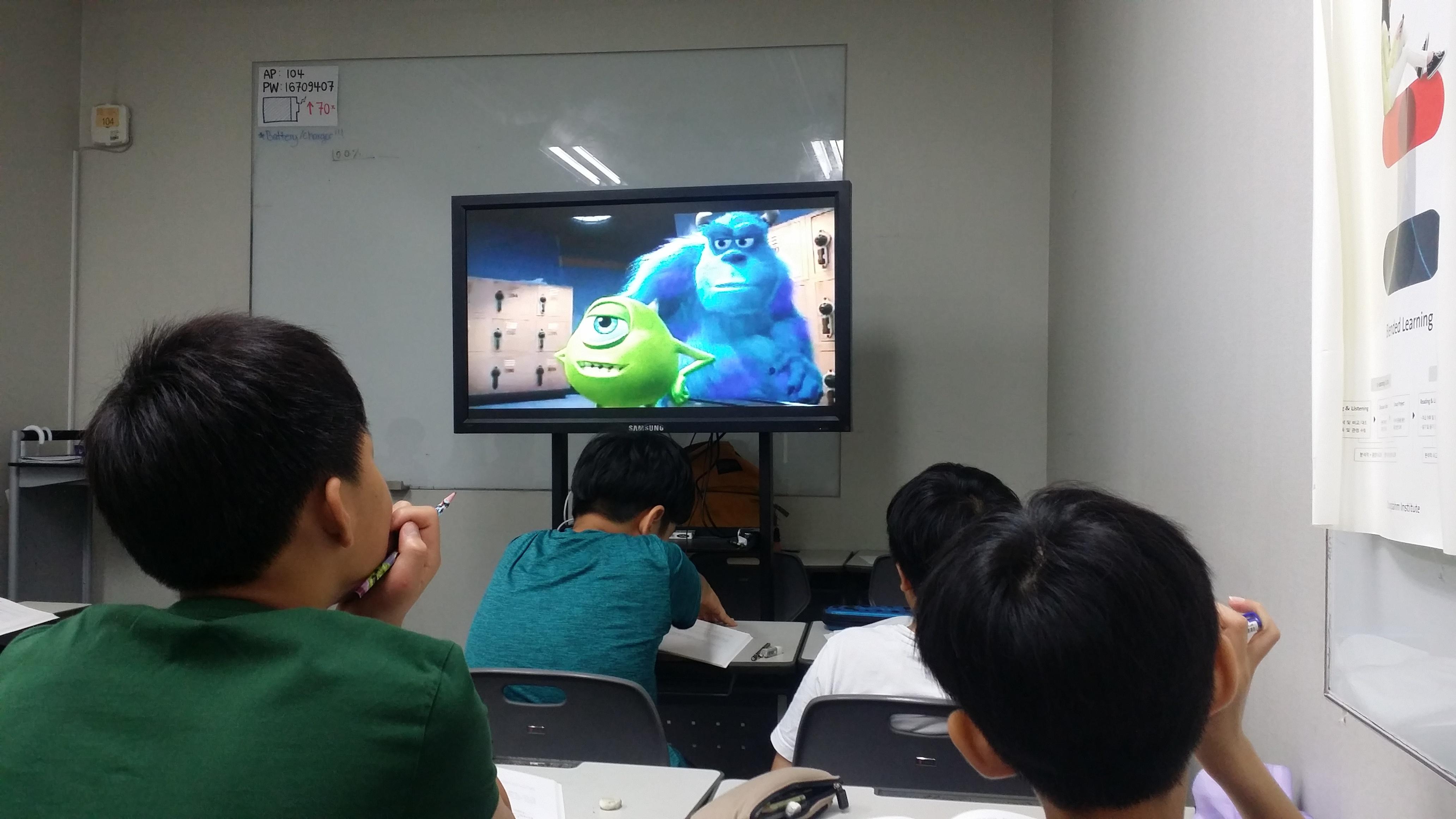 teaching in Korea