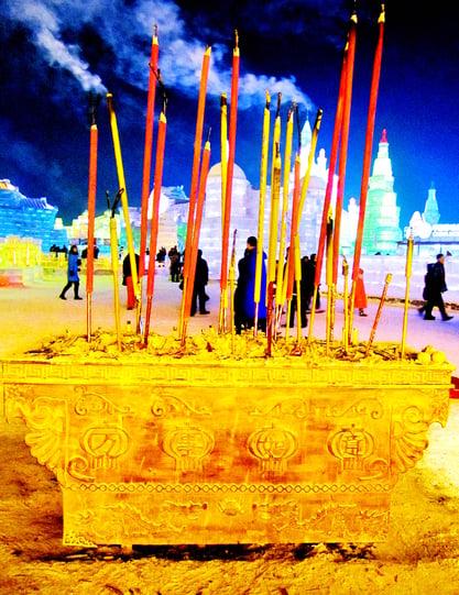 Harbin Ice Festival, Harbin, China