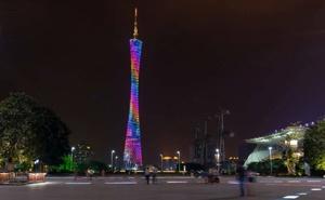 Canton-Tower-B.jpg