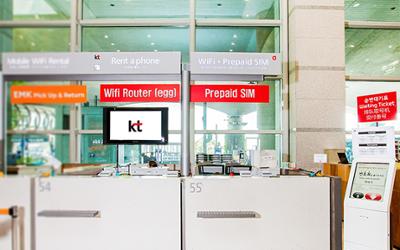 KT Roaming Center-1