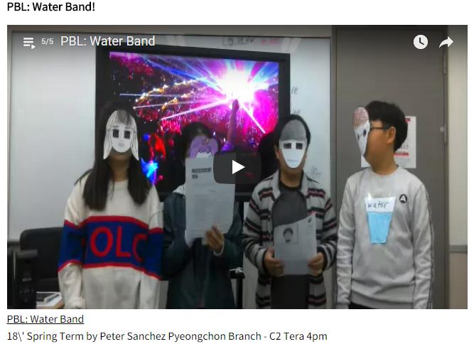 PBL Water Brand Pyeongchon Branch.png