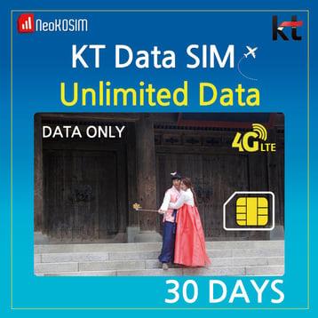 Prepaid sim Korea