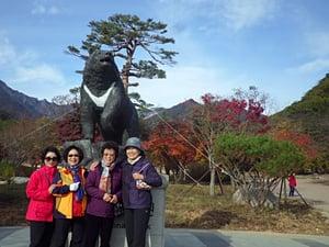 Koreans enjoying Soraksan National Park in the Fall