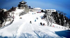 Ski in the Winter, in Gangwondo province!