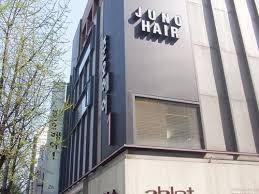 getting a haircut in Korea