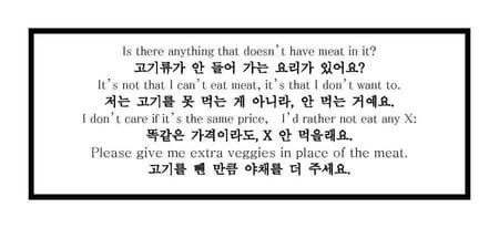 being a  vegetarian in Korea