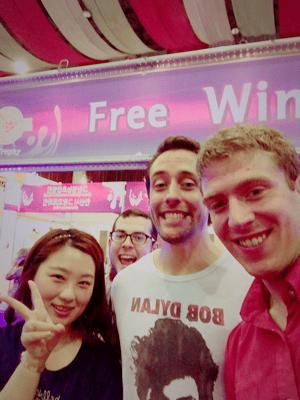 Daejeon International Food and Wine Festival